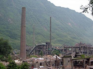 The 2008 Sichuan earthquake