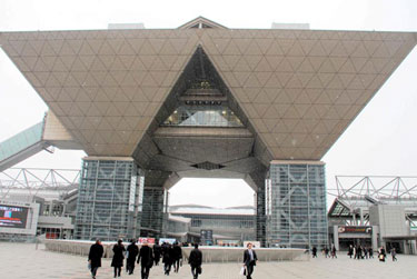 Tokyo Big Sight, the venue for nano tech 2012