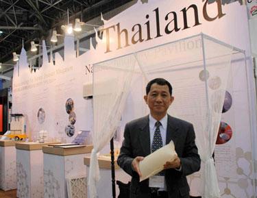 Dr Sirirurg Songsivilai
