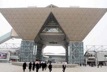 Tokyo Big Site: Venue for TNT Japan.