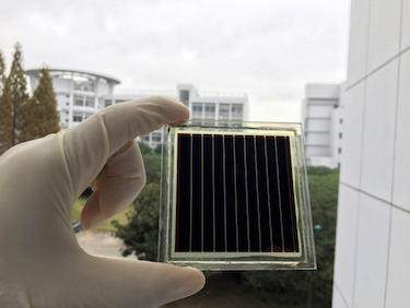 A perovskite solar module with a size of 36 cm<sup>2</sup>