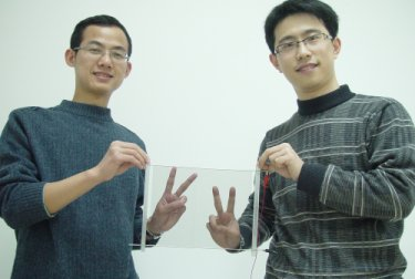 Carbon nanotube thin film loudspeaker