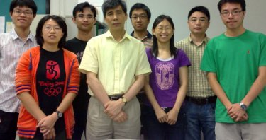 Matthew M F Yuen and his team