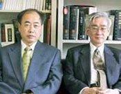 Makoto Kobayashi and Toshihide Maskawa
