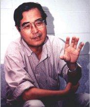 Yoji Totsuka: 1942-2008