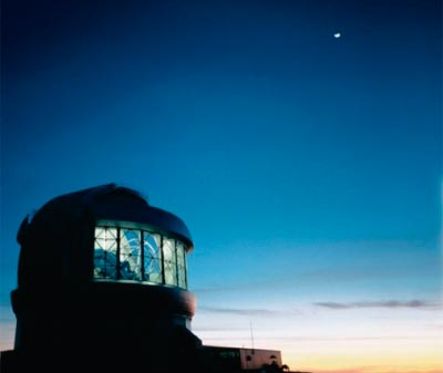 The Gemini South Observatory in Chile.
