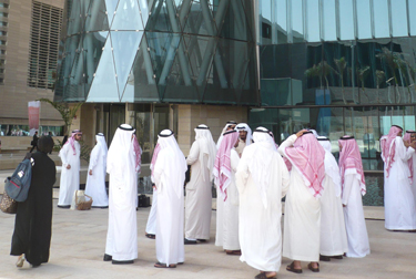 New University for Saudi Arabia