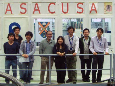 Photo of some of the ASACUSA team
