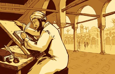An illustration of Ibn al-Haytham