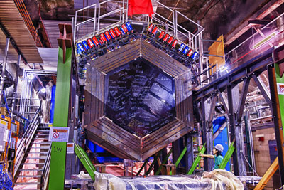 Photograph of the MINERvA detector at Fermilab